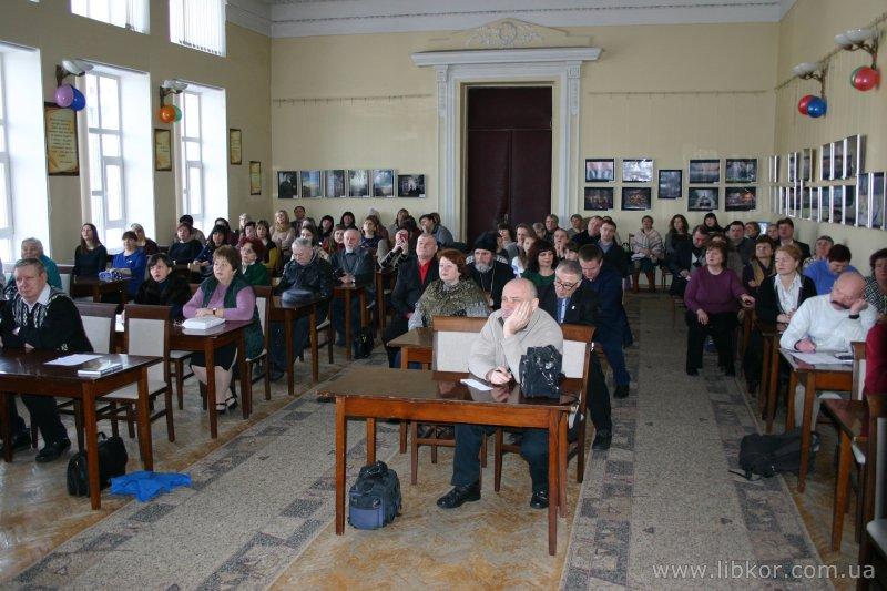 У бібліотеці Короленка відбулася презентація книг Миколи Будлянського (Фото)