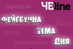 temadnya2-1-e1505487056386