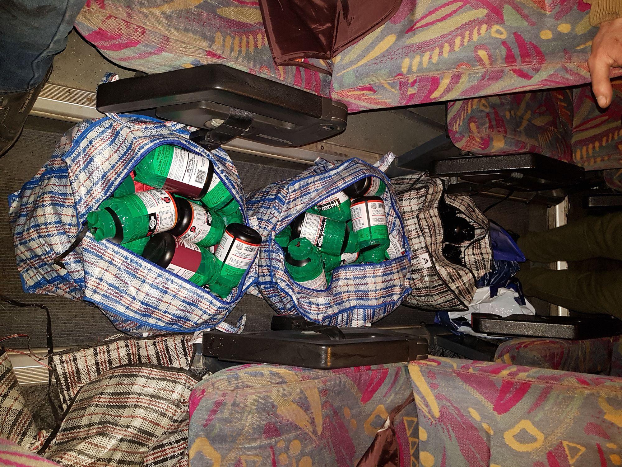 На кордоні вилучено більше 50 кг пороху (Фото)