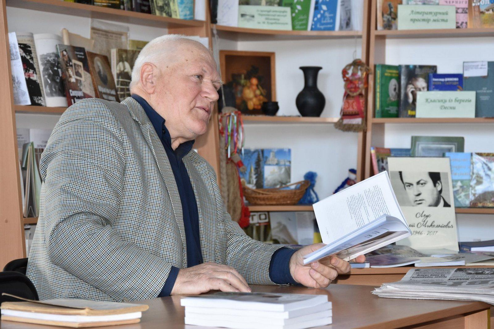 Журналіст презентував свою прозово-поетичну книжку (Фото)