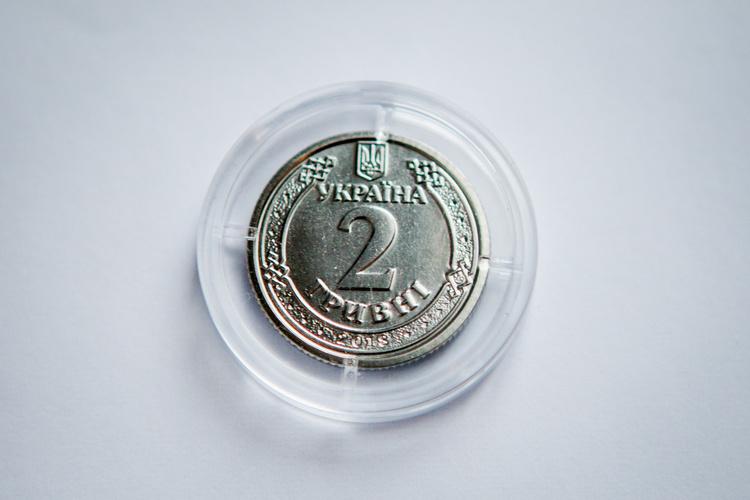 Нацбанк презентував нові монети номіналом 1, 2, 5 та 10 грн