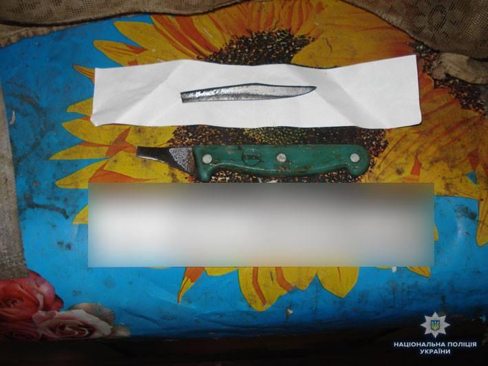 Чоловік убив жінку ножем у груди (Фото)