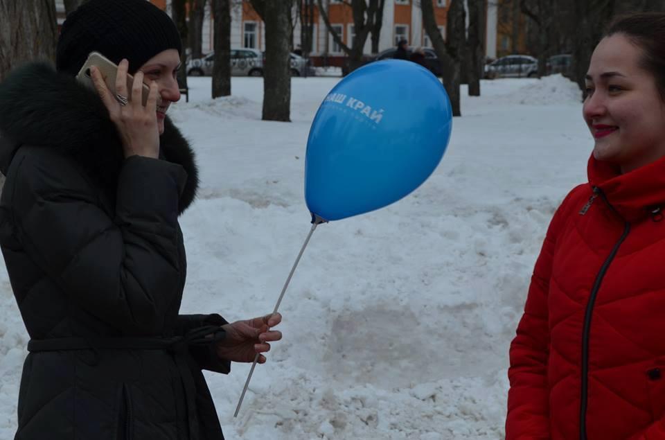 У Чернігові провели флешмоб до Міжнародного дня щастя (Фото)