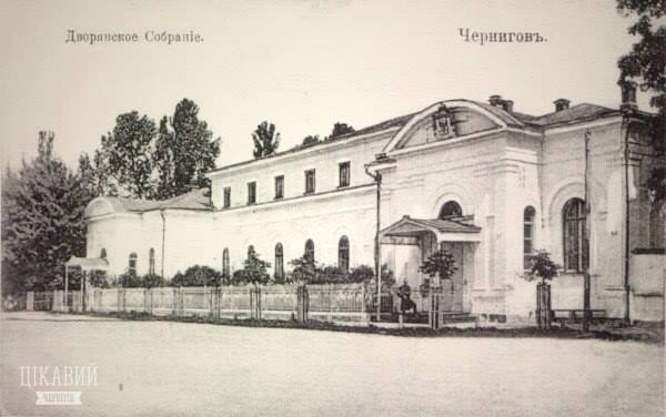Історія «життя» будівлі Дворянського зібрання (Фото)