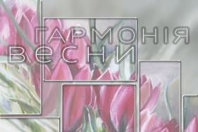 Афіша_Олешко