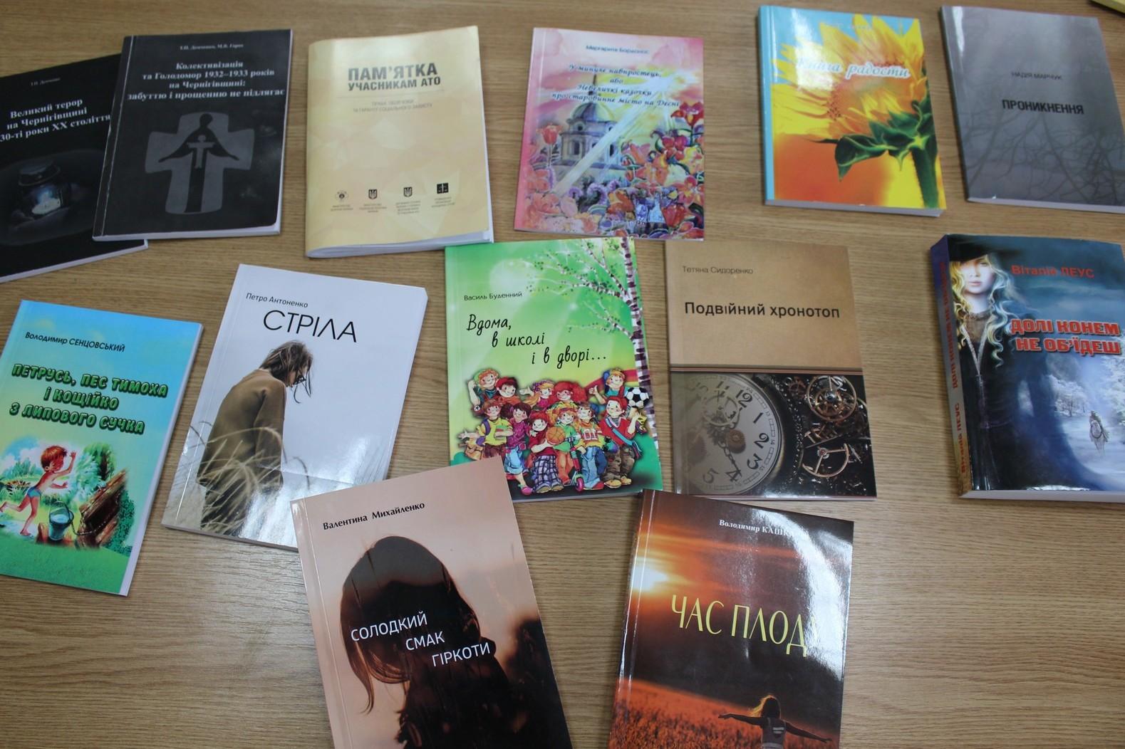 Knyhy 2017 roku