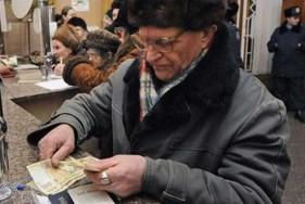 kakie-budut-pensii-voennim-pensioneram-ukraino-v-2017-godu-svejie-rezultati-1