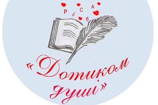 logo_startap