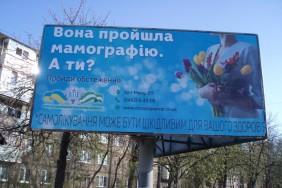 139b_prospekt_pobedy_170_storona_ablyzhnyy_0