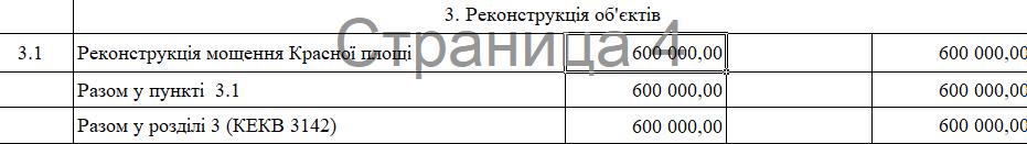 2018-04-18_102409