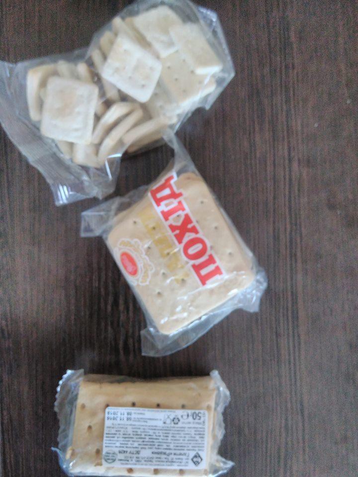 У Чернігові торгують пайками прикордонників (Фото)