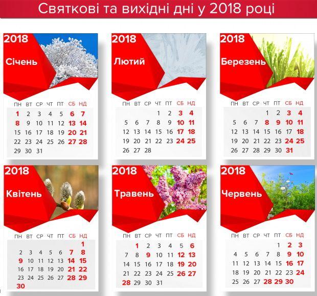 90290a6-svyata