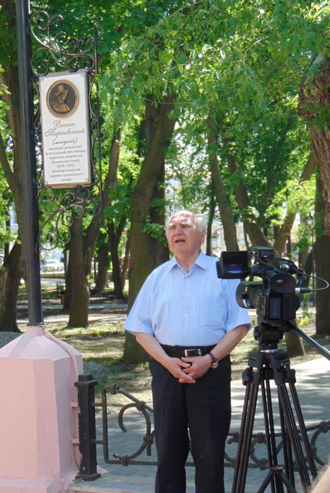 У Ніжині відкрили меморіальну дошку видатному українцю (Фото)