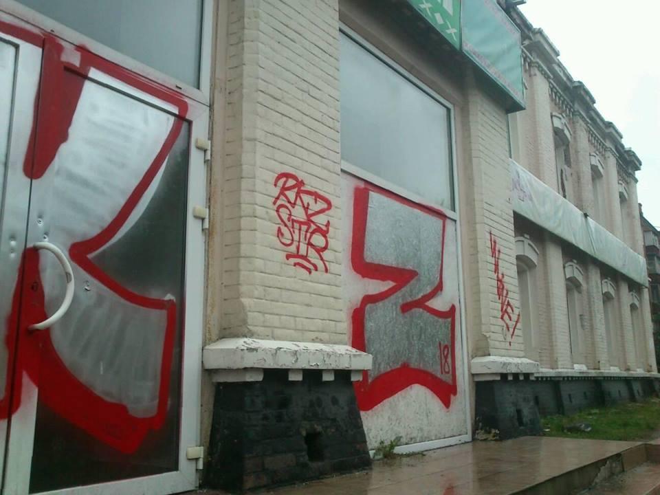 Вандали обмалювали магазин у центрі Чернігова (Фотофакт)