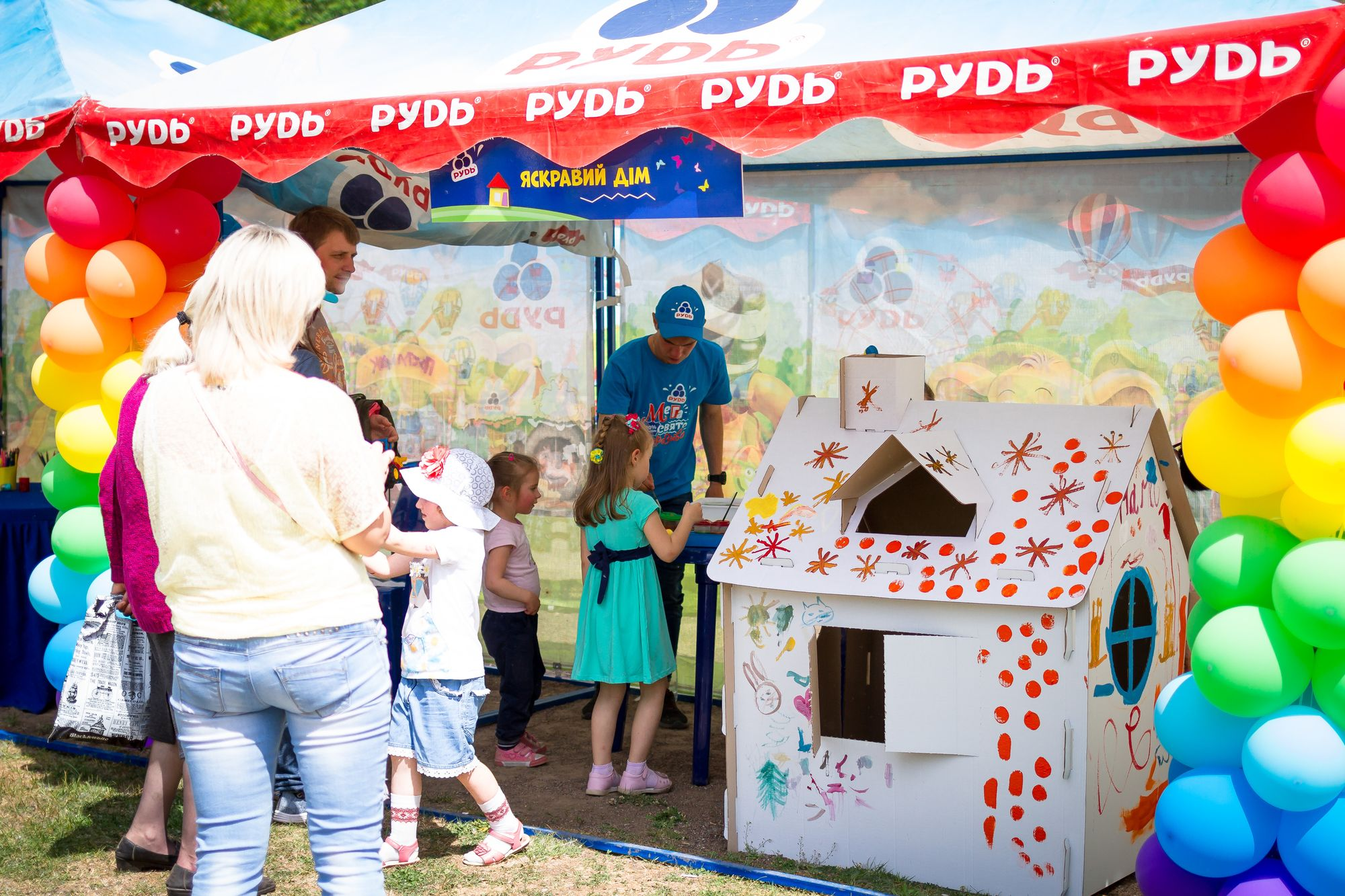 У Чернігові з'ясували, яке морозиво найкраще (Фото)