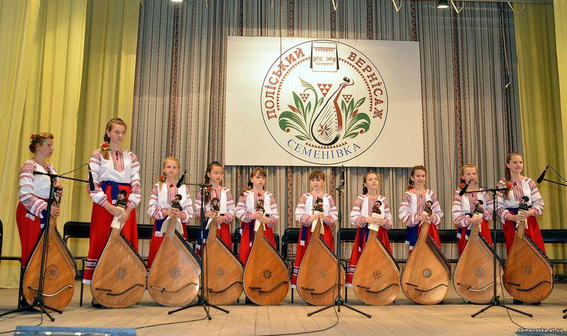 У Семенівці «Поліський вернісаж» зібрав близько трьохсот конкурсантів (Фото)