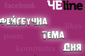 temadnya2-1-e1505487056386-1-e1525789836196