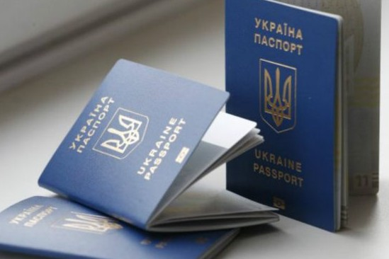 150112112339_biometric_passport_ukraine_624x351_unian (1)