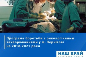 34065892_781562455384960_5511965791358025728_n
