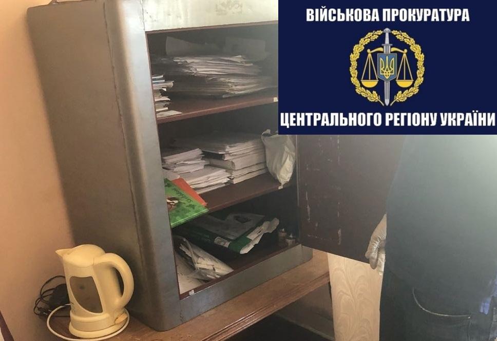 Військовою прокуратурою затримано ТВО директора Ніжинського заводу озброєння (Фото)