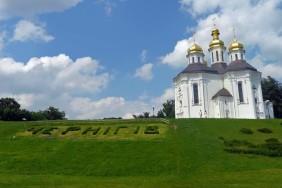chernihiv_37_katerynynska[1]