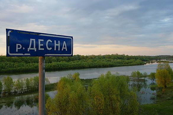gr_22.08.16_desna
