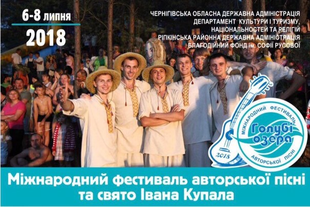 2018_07_02_ivana kupala