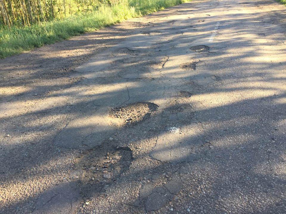 Депутати просять відремонтувати дороги