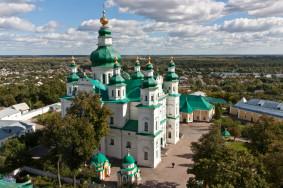 chernigiv