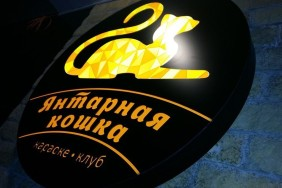 1485897707_4ernigiv.info_zulnz8kylo81-e1502957707782