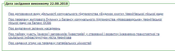 2018-08-18_170600