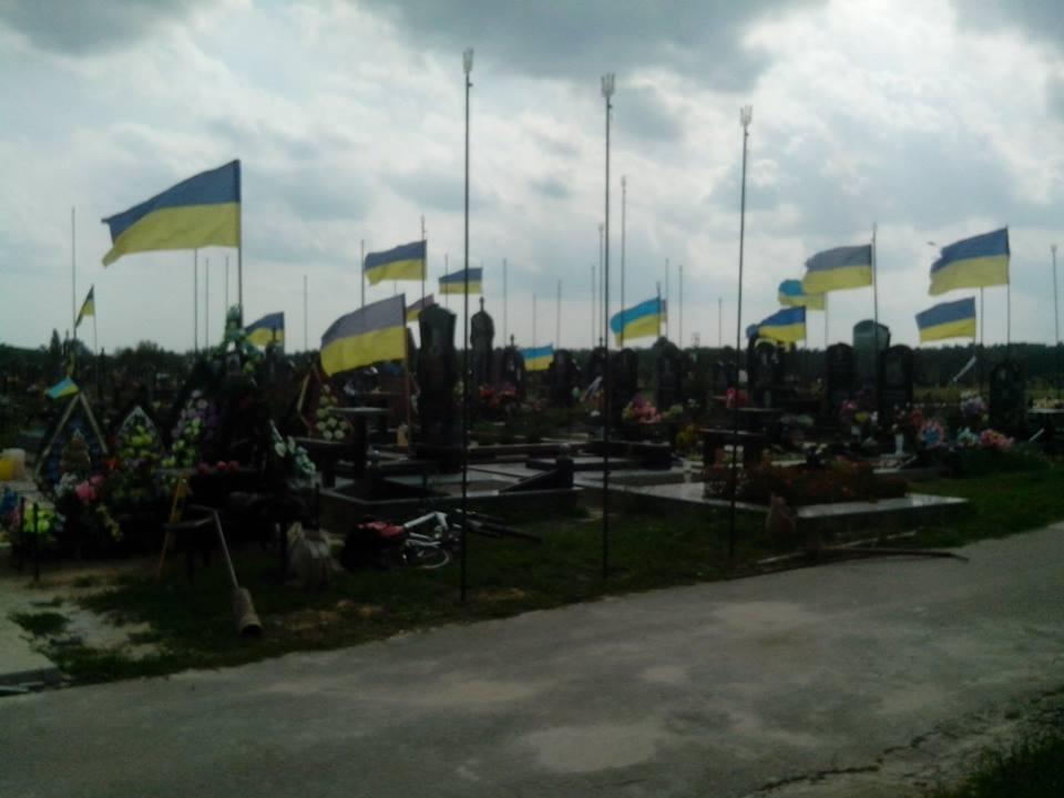 У День прапора відбудеться урочисте відкриття пам'ятного місця загиблим героям (Фото)