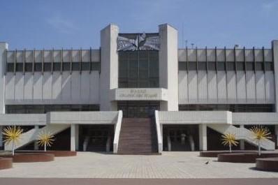 CHernigov-ZAGS-gorodskoy-e1369909505327