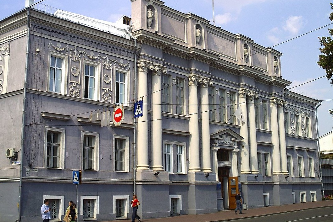 Chernihiv_City_Council