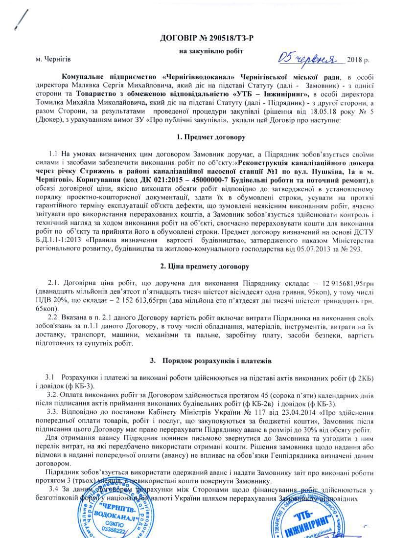 Pp9uoY23oc-3jpg[1]