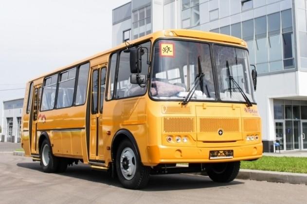 avtobus_3b7c3[1]