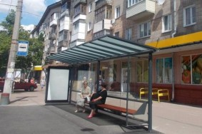 zupinka_avtobusna[1]
