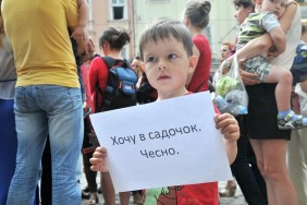 0013_sadochok_dity_protest_stanchak