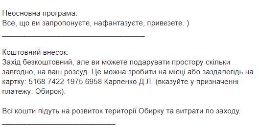 2018-09-13_091229