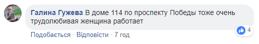 2018-09-15_194536
