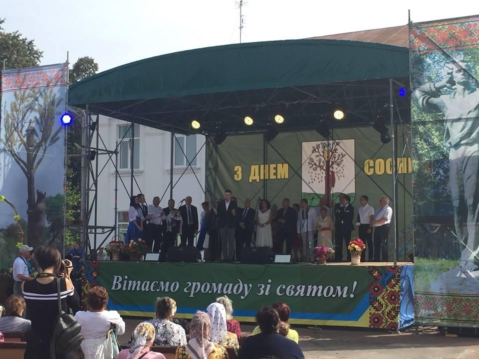 День Сосниці відсвяткували феєрично (Фото)