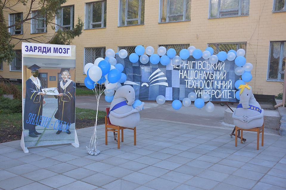 У Чернігові відкрили Студентську площу (Фото)