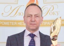 Atroshenko
