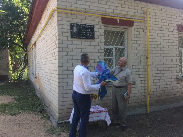 У Михайло-Коцюбинському відкрили меморіальну дошку Василю Еллану-Блакитному (Фото)
