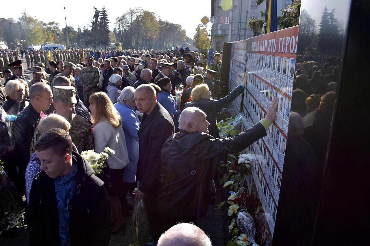 Чернігів відзначив День захисника України (Фото)