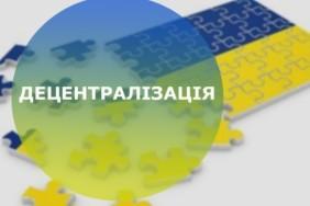 centr-razvitija-mestnogo-samoupravlenija-kramatorsk-1