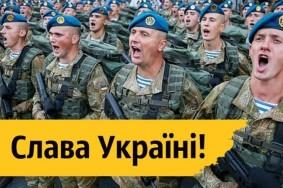 slava1-800x445