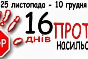 630_360_1542048797-950