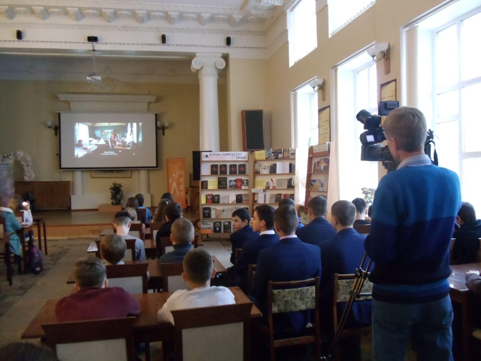 У бібліотеці Короленка відбувся показ та обговорення фільму