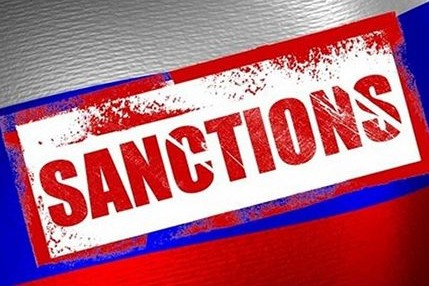 sanktsiyi-e1483699106149